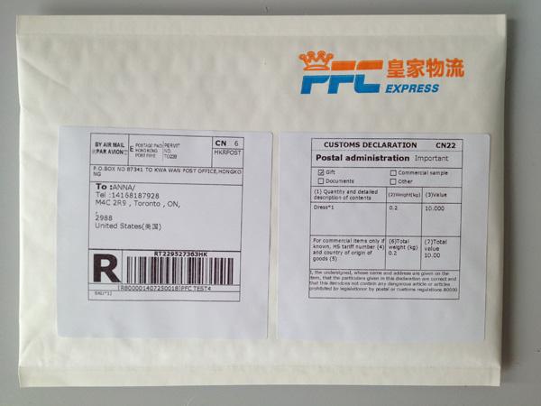 香港小包地址标签,报关单