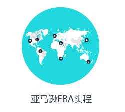 深圳国际快递公司